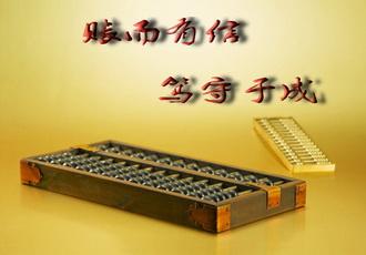 关于印发《陕西中医学院附属医院深入开展贯彻执行中央八项规...